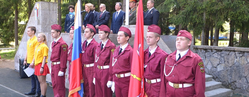 Зарница - Школа безопасности 2017
